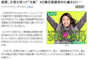 Nifty_news