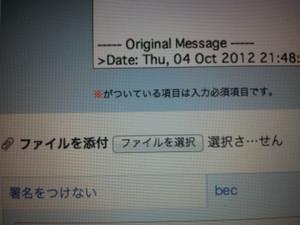 Img_20121004_221656
