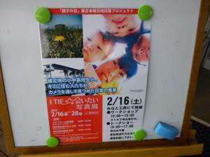 Img_20130217_141736