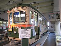 Simg_0089