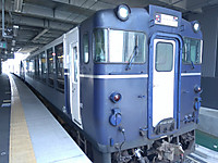 Sdsc_0322
