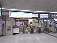 Sdsc_0353