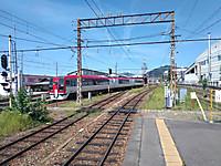 Sdsc_0363