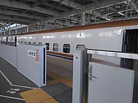 Sdsc_0387