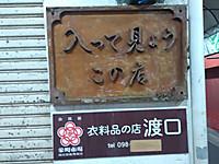 S0831_074_