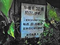 S0831_084_