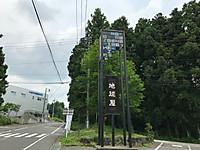 Simg_0648