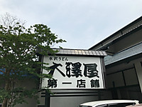 Simg_0670